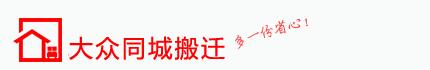 上海大众万博manbetx最新客户端公司